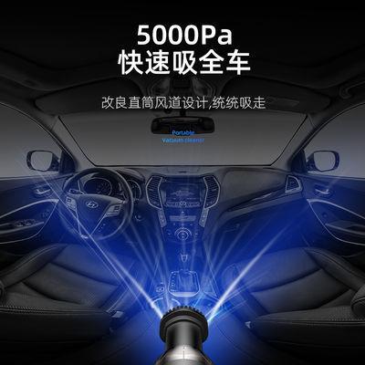 无线吸尘器家用手持式大功率超静音强力充电式家车用车载小型迷你
