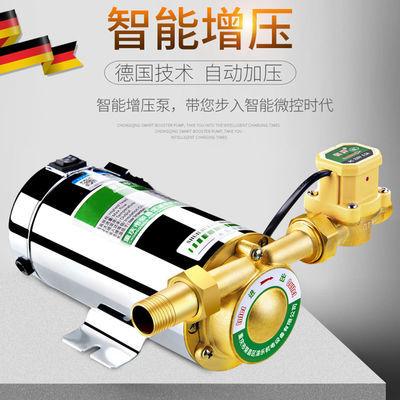 【可选顺丰配送】自吸泵家用全自动增压泵自来水管道泵静音220V水