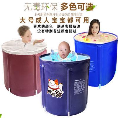 加厚浴桶成人折叠家用大人泡澡桶宝宝小孩儿童洗澡桶婴儿游泳桶冬