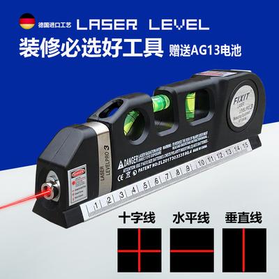 激光红外线水平仪十字线多功能投线器水平尺卷尺高精度测量工具