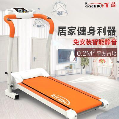 【免安装】家用款小型电动简易减肥跑步迷你折叠静室内健身走步机