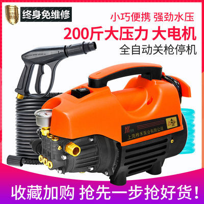 大功率高压洗车机自吸两用洗车神器220V家用便携清洗机刷车水泵枪