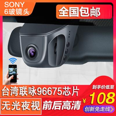 隐藏式超高清双1080P镜头星光夜视记录USB行车记录仪电子狗一体机