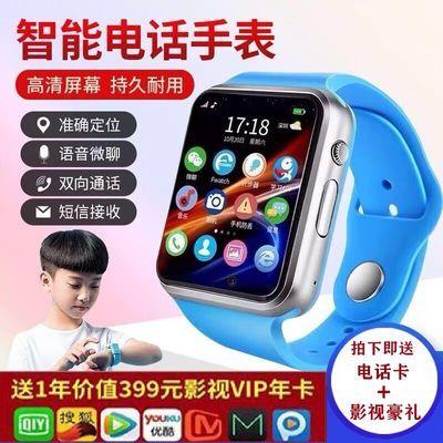 智能电话手表儿童学生小孩拍照蓝牙插卡手机手表微聊通话定位触屏
