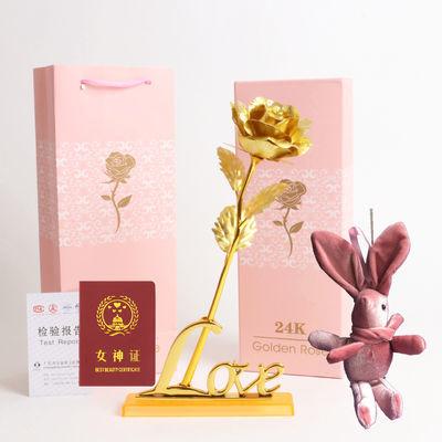 玫瑰花礼盒送妈妈妇女节礼物老婆母亲情人节女朋友闺蜜生日老师