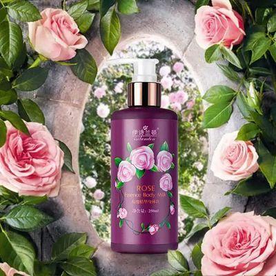 玫瑰精华身体乳 嫩白保湿滋润补水香体乳持久淡香润肤乳润体乳露