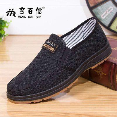 秋季老人鞋男中老年爸爸父亲鞋透气防滑老北京布鞋男休闲防臭棉鞋
