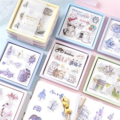 50张礼盒装手帐和纸贴纸套装手帐本装饰工具素材少女心贴画小清新