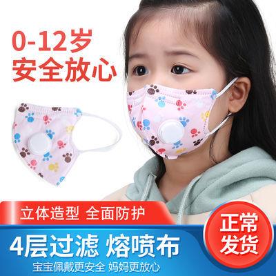 现货顺丰包邮KN90儿童口罩pm2.5防护雾霾防尘儿童防尘透气n90