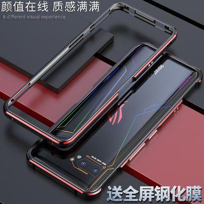 华硕ROG2手机壳rog2手机2代手机壳金属边框rog2保护壳镂空败家之