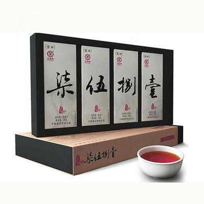 普洱茶熟茶*中茶云南君印柒伍捌壹普洱茶茶砖大叶种青普洱茶200g