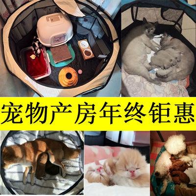 猫产房猫窝猫咪怀孕期待产产房帐篷狗狗繁殖产箱猫咪生产用品全套