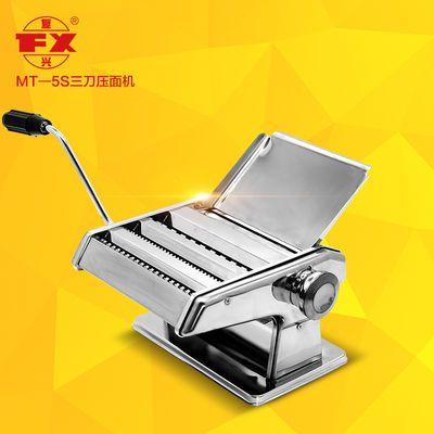 包邮复兴牌手动家用面条机压面机不锈钢MT-5S带托板送饺皮模具