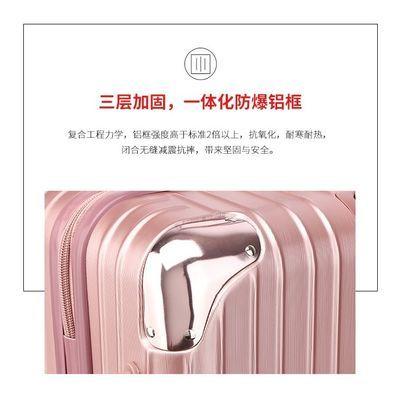 【官方特价】铝框行李箱女拉杆箱男万向轮登机箱旅行箱学生密码箱