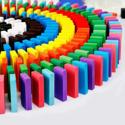 木制积木玩具制机关100粒多米诺骨牌儿童益智玩具成长宝宝识字