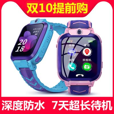 智能儿童电话手表防水学生手表带定位睿智小天才交友多功能男女孩
