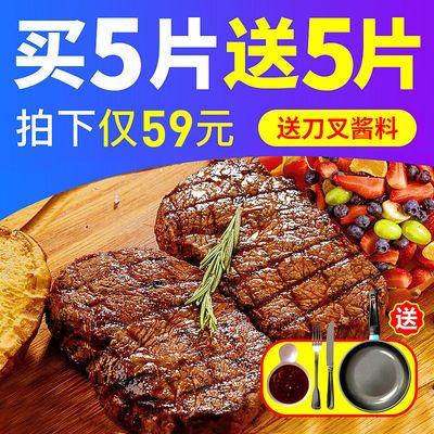 澳洲牛排套餐10片家庭儿童调理牛排肉菲力牛扒黑椒新鲜生牛肉批发
