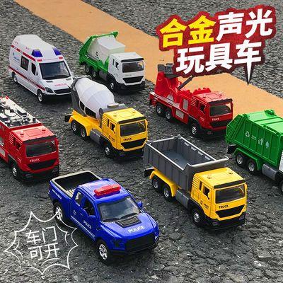 儿童玩具车各类合金消防车套装组合宝宝回力小汽车惯性工程车男孩