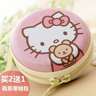 韩版可爱创意拉链硬币包迷你卡通小清新收纳小零钱包女学生钥匙包