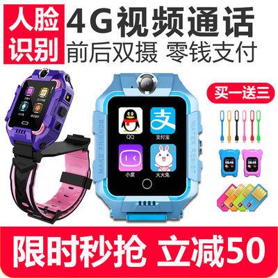 4g全网通天才儿童电话手表初中学生男女小孩智能定位防水Z6多功能