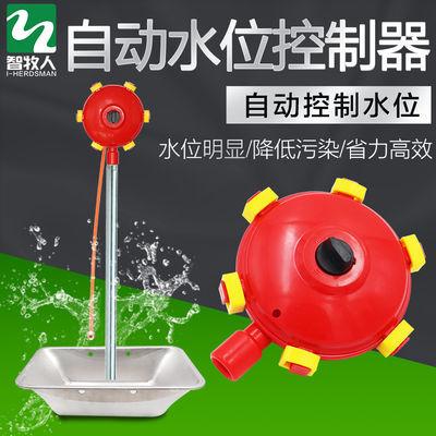 猪场全自动水位控制器猪用自动饮水器 猪场全自动饮水节水设备
