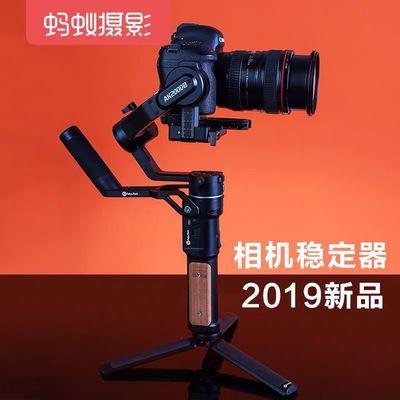蚂蚁摄影飞宇AK2000S 佳能索尼康富士手持云台单反微单相机稳定器