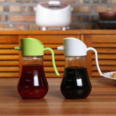 玻璃油壶可控油 醋壶透明调味瓶 家用油罐厨房酱油装香油料酒油瓶
