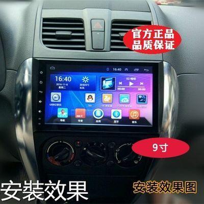 铃木天语安卓4G大屏导航  2.5D高清屏 专车专用 无损安装