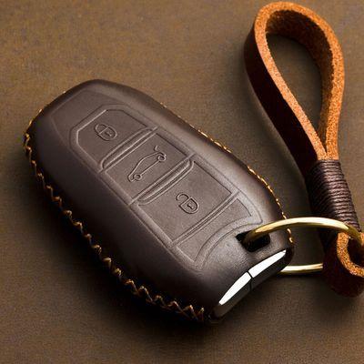 专用于雪铁龙C4L/C3-XR/DS5/DS5LS/DS6汽车钥匙包专用智能钥匙套