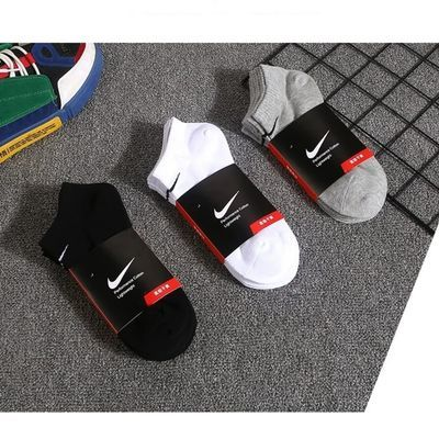 【3双特卖】NIKE耐克袜子男女运动棉袜中筒袜船袜ouminike