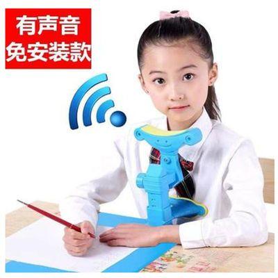 坐姿矫正器小学生儿童视力保护器预防近视姿势纠正仪防近视写字架