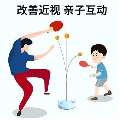 亲子乒乓球训练器弹力软轴促进友谊亲情改善视力室内互动。。。。