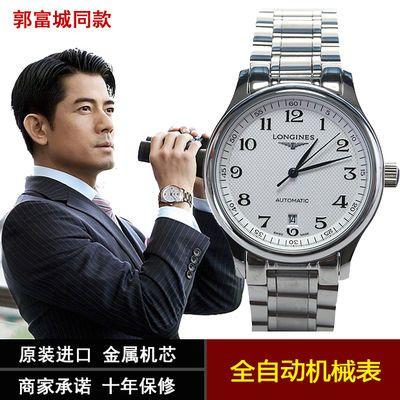 瑞士男士手表全自动机械表镂空男表钢带防水真皮表带梵匠浪琴配件