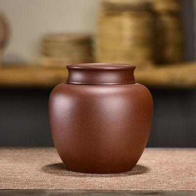 宜兴原矿紫砂大小号茶叶罐手工家用存储罐大小号密封罐普洱醒茶罐