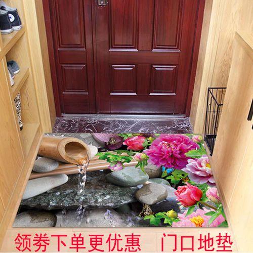 3D门厅地垫门垫绒面地垫进门脚垫厨房地垫卧室卫生间防滑吸水地毯