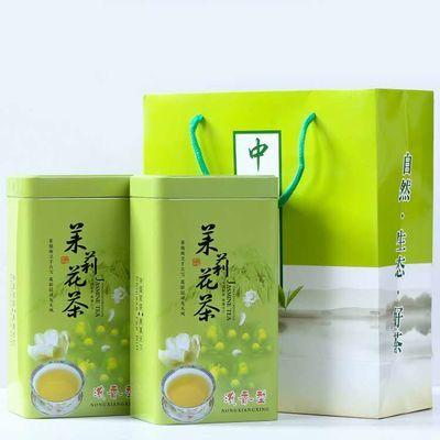 绿茶茉莉花茶叶浓香型新茶花草茶试喝小包装袋散装礼盒罐铁盒装
