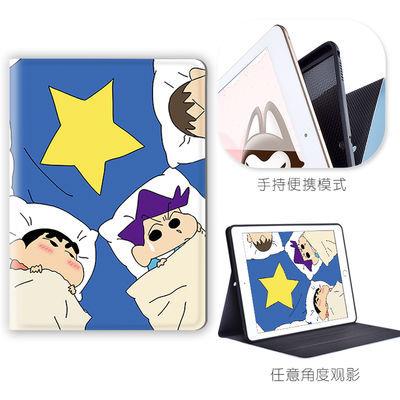 苹果2019新款iPad 10.2寸保护套Air3卡通mini 5超薄6迷你5平板壳7