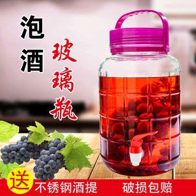 泡酒玻璃瓶带龙头酒坛泡菜坛子家用酵素桶酿酒泡酒瓶子储物密封罐
