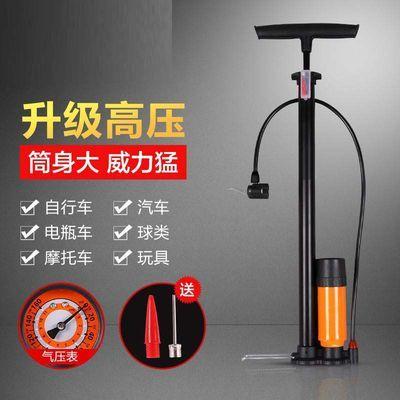 打气筒自行车高压家用电动车电瓶车通用气管子充气筒篮球汽车单车