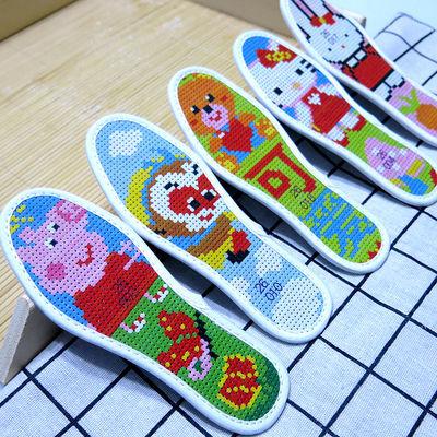 【10双装】27-35码儿童鞋垫十字绣鞋垫子带针带线不褪色标准印花