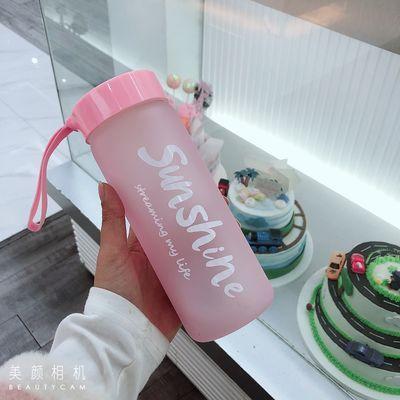 水杯大容量玻璃杯男女学生韩版ins杯子网红简约磨砂创意便携茶杯