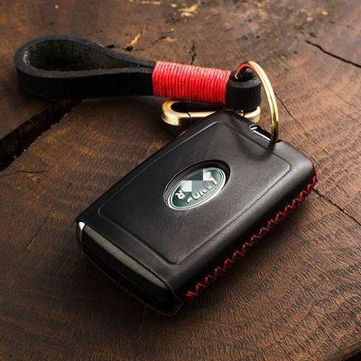 适用于路虎钥匙包18款揽胜/极光/发现5真皮汽车钥匙包套钥匙扣