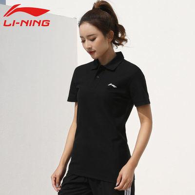 李宁 女短袖T恤 夏款 半袖 22.5元