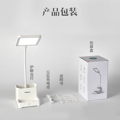 【可选顺丰配送】LED护眼书桌台灯国AA级儿童小学生学习卧室床头