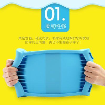 2018新款ipad保护套 苹果Air儿童防摔硅胶套平板电脑Mini4/3/2壳