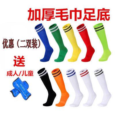 【买2送护腿板】成人儿童足球袜长筒袜男款防滑吸汗透气运动袜子