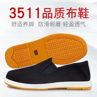 3511军工老北京布鞋男透气耐磨工作鞋软底防滑牛筋底布鞋爸爸鞋子