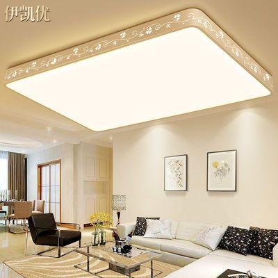 灯具客厅灯LED吸顶灯卧室灯儿童房间吊灯长方形大灯大厅遥控灯饰