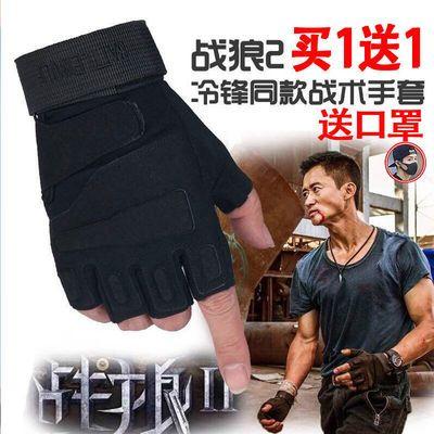 半指手套男户外骑车健身运动骑行摩托防滑薄款战术训练护腕手套女