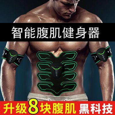 健身仪智能健腹器瘦身美体减肚腩懒人运动收腹机家用腹肌贴手臂帖